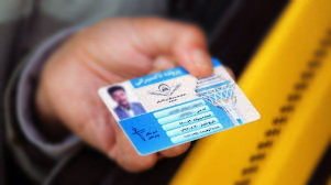تصویر مدارک کارنامه راننده تاکسی