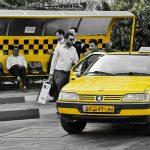 افزایش کرایه تاکسی ها