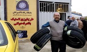 تحویل فوری لاستیک دولتی به تاکسیرانان تهرانی
