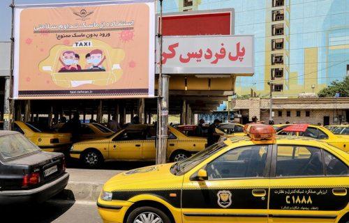 تصویر گشت تاکسیراتی تهران