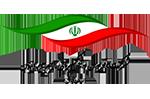 شرکت اتوبوس و تاکسیرانی بیسیم ایرانیان