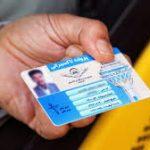 کارنامه هوشمند تاکسیرانی